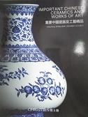 【書寶二手書T8/收藏_JPR】Christie s_重要中國瓷器及工藝精品_2019/5/29