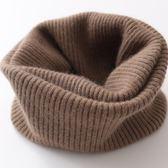 圍脖 圍脖加厚男女款圍巾秋冬季時尚羊毛保暖針織韓版套頭脖套百搭 宜室家居