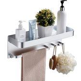 毛巾架 加厚太空鋁置物架浴室壁掛式多功能廁所衛生間毛巾收納架子免打孔wy