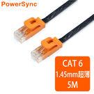 群加 Powersync CAT 6 1Gbps 好拔插設計 高速網路線 RJ45 LAN Cable【超薄扁平線】深藍色 / 5M (C65B5FLB)