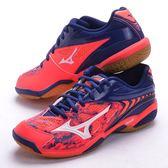 樂買網 MIZUNO 18SS 高階排羽球鞋 3E寬楦 FANG SS 2系列 71GA171001 紅x藍 贈防撞護膝