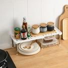 廚房分隔伸縮整理架 櫥櫃分層置物架 桌面...