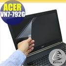 【Ezstick】ACER Aspire V17 VN7-792 G 專用 靜電式筆電LCD液晶螢幕貼(可選鏡面或霧面)