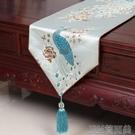 桌旗中式桌旗餐桌裝飾布中國風現代簡約客廳墊子桌布茶幾 快速出貨
