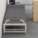 辦公室午休折疊床便攜加固家用可伸縮單人陪護小床簡易午睡神器床 設計師