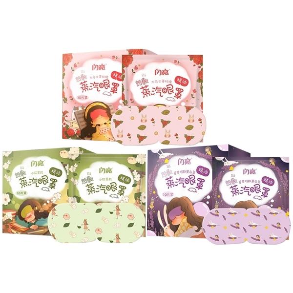 仁和堂 閃亮精油蒸氣熱敷眼罩(10片/盒) 款式可選【小三美日】發熱眼罩 眼睛暖暖包
