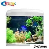 烏龜缸 海星魚缸水族箱生態創意魚缸客廳個小型迷你玻璃桌面家用金魚缸懶人 酷男