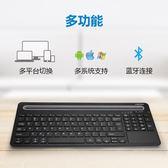 平板鍵盤 無線藍芽鍵盤ipad蘋果安卓手機平板電腦通用觸摸滑鼠套裝 玩趣3C