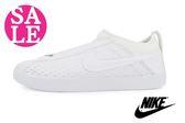 NIKE RACQUETTE'17 SLIP 運動套式休閒板鞋 零碼出清 N7180#白◆OSOME奧森鞋業
