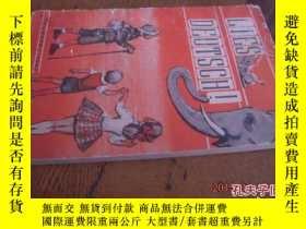 二手書博民逛書店LIES罕見DEUTSCH(多伊奇的謊言,像是德文,62年版)Y10118 出版1962