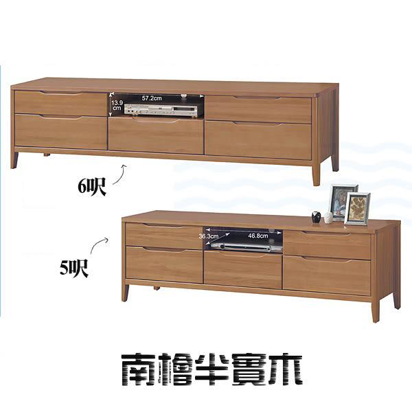 【水晶晶家具/傢俱首選】SB9204-1米堤5呎南洋檜木半實木電視長櫃(下圖)
