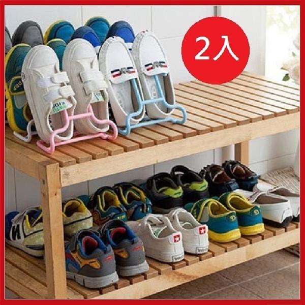 (特價出清) 創意簡約掛式鞋架 兒童晾鞋架收納架(2入) 【AF07227】99愛買小舖