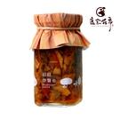【鹿窯菇事】原味菇菇伴醬 香菇拌醬