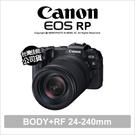 Canon EOS RP + RF 24-240mm 微單眼 KIT 公司貨【回函贈好禮~9/30+64G+可分期】薪創數位