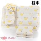 STAR BABY-柔軟六層紗布嬰兒枕巾...