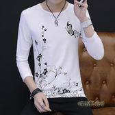 長袖T恤男秋季薄款上衣韓版潮流衛衣打底衫2019秋裝體恤新款秋衣「時尚彩虹屋」