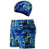 男士平角泳褲時尚速干舒適男泳衣套裝加肥加大碼寬鬆泡溫泉游泳褲 全館八折 限時三天!
