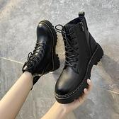 厚底馬丁靴女2020年新款秋冬季瘦瘦靴短筒百搭英倫風短靴春秋單靴