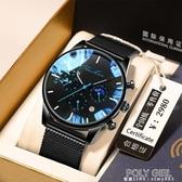 新概念手錶男士全自動機械錶高中學生運動潮流電子防水夜光石英錶 聖誕鉅惠