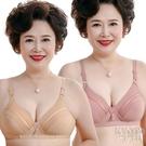 媽媽文胸薄款舒適無鋼圈中老年內衣加大碼老人非純棉女士胸罩 貼身衣物不退不換 【極速出貨】