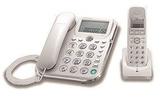 可加購子機~WONDER旺德2.4G高頻數位無線子母機~白 WT-D01(黑、白兩色可選) 《刷卡分期+免運費》