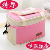 保冷袋 加厚牛津布手提飯盒袋子大號防水便當包保溫袋學生帶飯包午餐包袋DF 瑪麗蘇