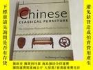 二手書博民逛書店Chinese罕見Classical Furniture: The Essential Guide For Col