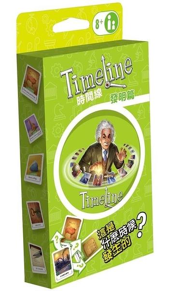 『高雄龐奇桌遊』 時間線 發明篇 環保包 TIMELINE INVENTIONS 繁體中文版 正版桌上遊戲專賣店
