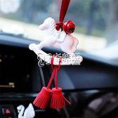 開運香薰香氛小馬手工車掛汽車掛飾木馬掛件固體石膏吊飾   卡菲婭