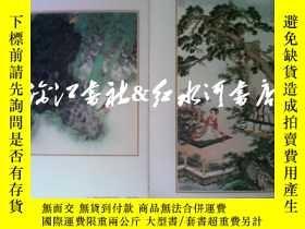 二手書博民逛書店當代中國畫Contemporary罕見chinese paint