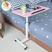 家用床上電腦桌床邊桌小書桌子