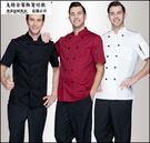 酒店廚師服 短袖夏裝西餐廳廚房廚師長服裝...