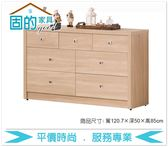 《固的家具GOOD》287-4-AA 4尺京城橡木八斗櫃【雙北市含搬運組裝】