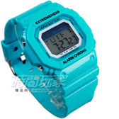 彩色繽紛 休閒多功能 夜間冷光照明 運動錶 電子錶 夜光 薄荷綠 EX6918藍