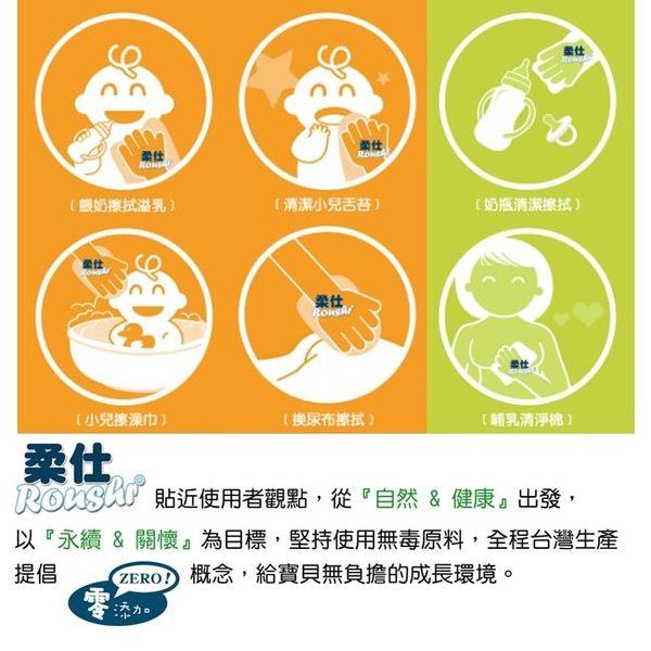 【虎兒寶】Roushr 乾濕兩用嬰兒小方巾(拋棄式)200片/包-12入組【屈臣氏】