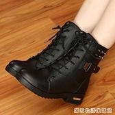秋冬季新款馬丁靴女英倫中筒靴子百搭加絨短靴平底皮靴女鞋 聖誕節鉅惠