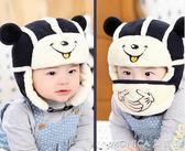 寶寶嬰兒童男女雷鋒帽冬季加絨厚棉小孩幼兒護耳帽嬰兒帽子秋冬潮  美斯特精品