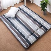 床墊 床墊1.8m床褥子1.5m雙人墊被褥學生宿舍單人0.9米1.2m海綿榻榻米【快速出貨八折搶購】