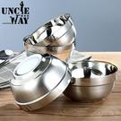 14公分F- 鉑金碗加厚雙層隔熱碗【H1271】不鏽鋼碗 隔熱碗 飯碗 碗 餐具 泡麵碗 碗盤器皿 餐具