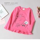質感小兔白花桃粉上衣 手繪 荷葉邊 粉紅...