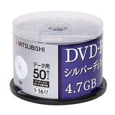◆0元運費◆三菱 MITSUBISHI 空白光碟片 日本限定版 DVD-R 4.7GB 16X 光碟燒錄片x50PCS