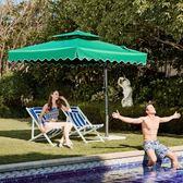 遮陽傘 戶外遮陽傘戶外傘大型沙灘太陽傘擺攤傘方折疊雨傘庭院傘室外防曬 igo 歐萊爾藝術館