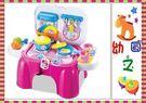 *幼之圓*兩用美味廚房遊戲椅~收納可當兒童小椅子~手提廚房玩具收納椅