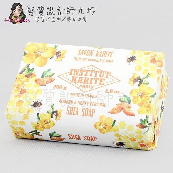 立坽『身體清潔』Institut Karite PARIS IKP巴黎乳油木 杏仁蜂蜜花園香氛手工皂200g IB01