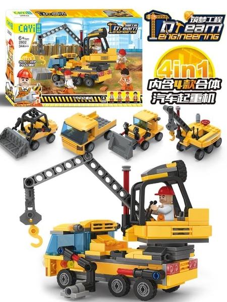積木拼裝玩具益智兒童7男孩子3-6周歲8女孩匹配 喵小姐