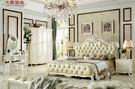 【大熊傢俱】JIN T25 法式 雙人床 床台 六尺床 床架 歐式 韓式 新古典 另售床頭櫃 化妝台