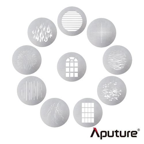 Aputure 愛圖仕 10 GOBO KIT 投影造型片10片組│適 Spotlight Mount 鏡頭組 公司貨
