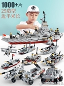 兼容積木男孩子航母模型城市人仔兒童益智力動腦拼裝玩具10歲  (橙子精品)