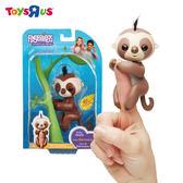 玩具反斗城 互動寵物樹懶/手指樹懶 咖啡色