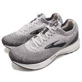 BROOKS 慢跑鞋 Levitate 2 二代 動能飄浮系列 灰 銀 DNA動態避震科技 運動鞋 女鞋【PUMP306】 1202791B178